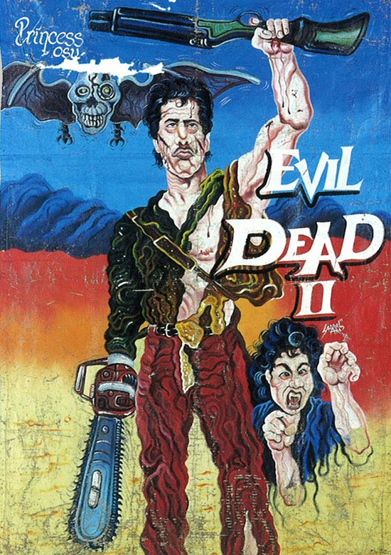29 Really Awful Bootleg Movie Posters - Digital Art Mix