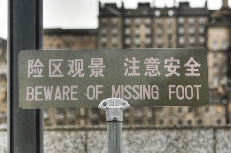 hilarious-chinses-mistranslations (12)