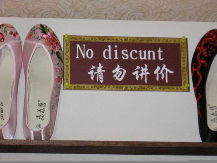 hilarious-chinses-mistranslations (30)