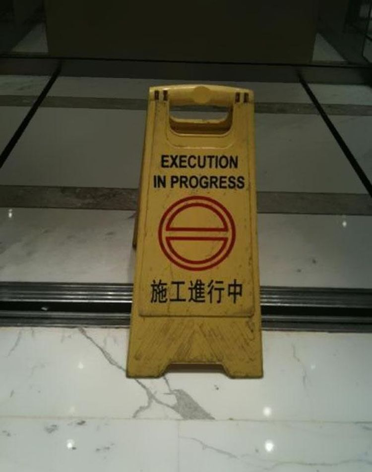 hilarious-chinses-mistranslations (32)