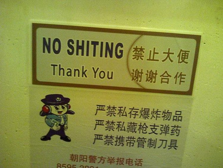 hilarious-chinses-mistranslations (41)