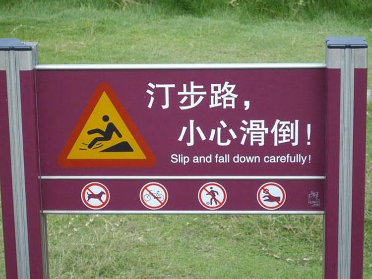 hilarious-chinses-mistranslations (7)